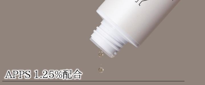 アプレシエ【超高浸透ビタミンC誘導体APPS】 化粧水