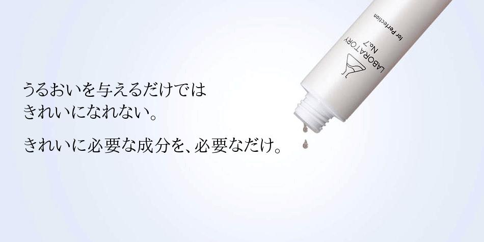 APPS 化粧水 ビタミンC誘導体 アプレシエ 濃度 化粧品